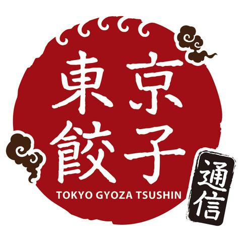 Ryouichi Tsukada